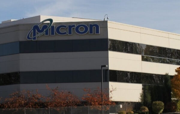 Micron Technology Headquarters